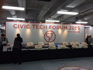 civictechforum